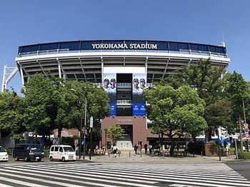 460px-Yokohama_stadium_2020_wing.jpg